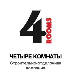 лого 4ROOMS